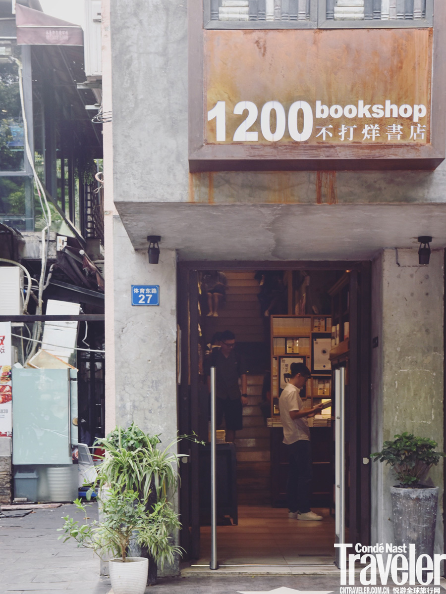 21:00 夜来书香。24小时书店1200bookshop温暖了不少青年的夜晚,一杯咖啡、一块蛋糕就能在沙发或长椅上看...