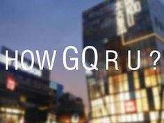 HOW GQ R U ?这个问题终于问到三里屯去了