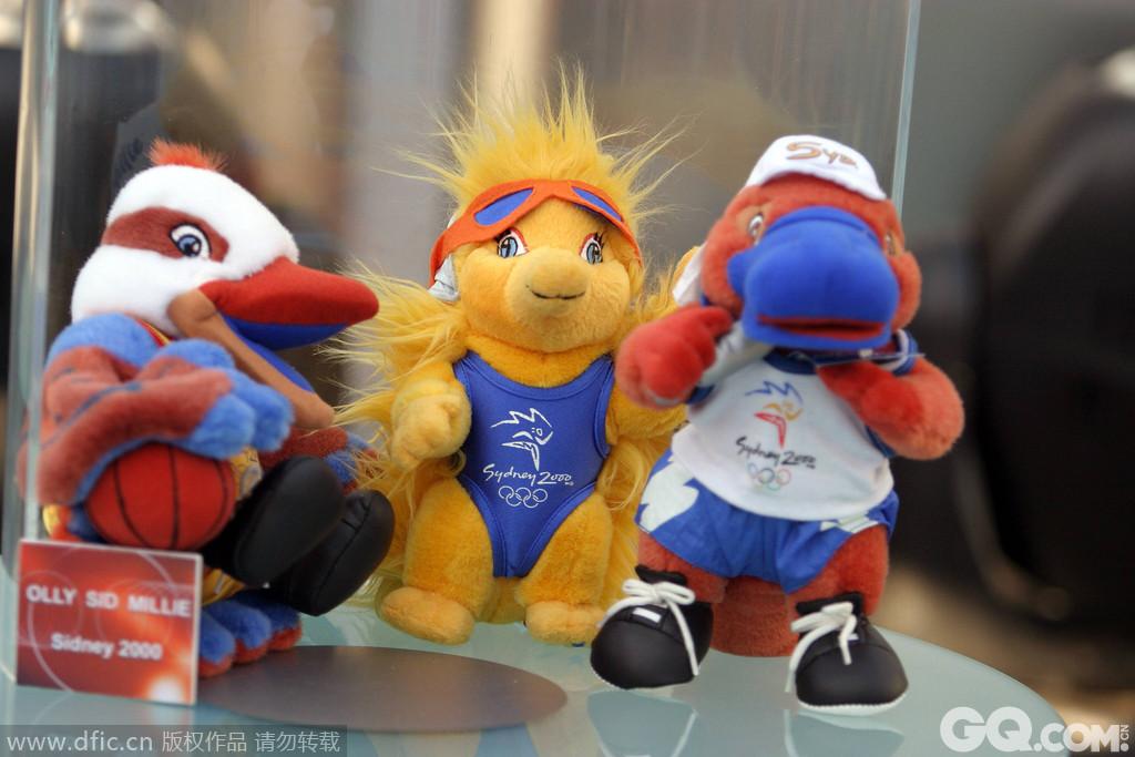 2000悉尼奥运会吉祥物