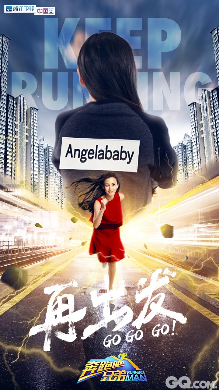 另外六只邓超、李晨、陈赫、郑恺、王祖蓝、鹿晗全部继续奔跑。首期预计4月首播
