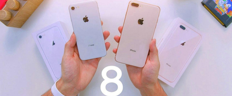 GQ親測,你到底該換iPhone 8嗎?