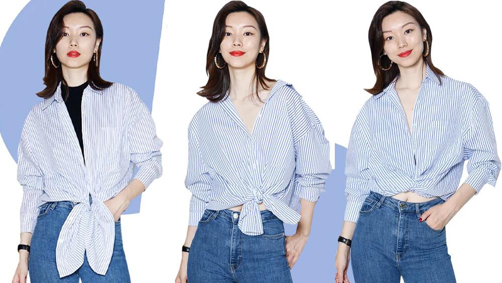 什么衬衫值得买?1件能当8件穿!