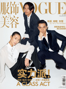 Vogue iPad杂志