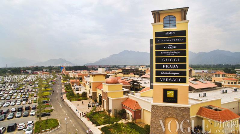 八达岭奥莱试营业 全球奢侈品一站拥有高清图片