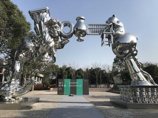 安仁古镇上,竟有这样一个大咖云集的艺术双年展