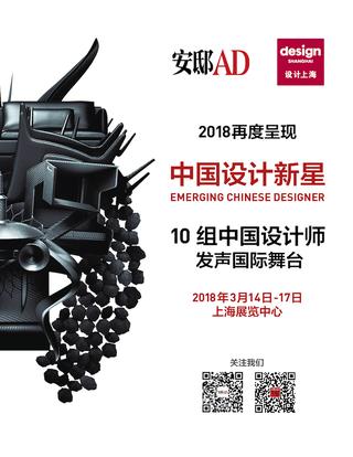 """谁是本届""""中国最佳设计新星""""?十里挑一请你投票!"""
