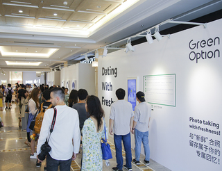 Green Option应季有机餐厅举办艺术影展  探索人与食物亲密关系