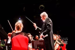 萨尔茨堡爱乐乐团来华首演 新年献礼瑞虹新城