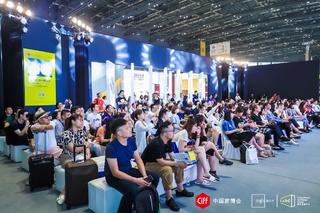 揭秘未来家居产业新动向,2019(秋季)中国软装大会圆满落幕!