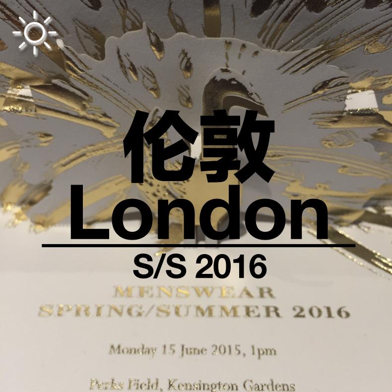 2016春夏伦敦男装周 Burberry秀场开满穿蕾丝的男人