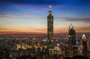 台湾:除了大城市能给你的一切,还有经典的阿里山日月潭,垦丁的热辣海滩,太鲁阁的雄奇。