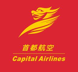 """首都航空推出""""尊享经济舱""""产品 一张机票可享多种权益"""