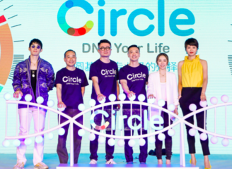 DNA Your Life专业级的选择 和Circle圆基因一起定义全新的生活方式