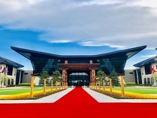 """2019""""一帶一路""""國際合作高峰論壇在雁棲湖國際會議中心召開"""