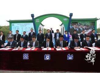 新華絲路:國際經貿旅游節推動中國東部城市揚州的發展