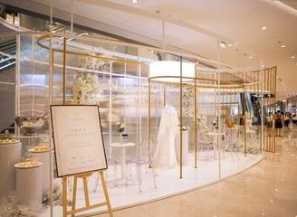 成都尼依格羅酒店邀大家蒞臨2020婚禮展