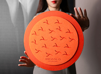 雅頌中秋 邂逅時尚 -- 重慶尼依格羅酒店推出金秋月餅禮盒