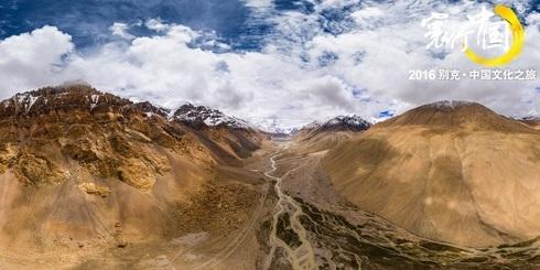 珠穆朗瑪峰大本營