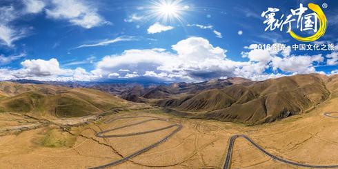 喜馬拉雅公園盤山公路