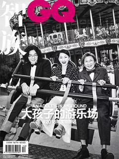《GQ智族》杂志