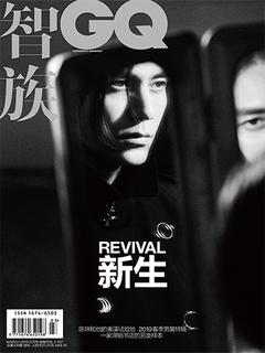 《GQ智族》雜志