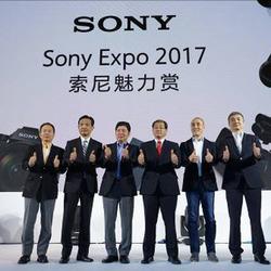 """索尼中国大型品牌活动""""索尼魅力赏""""广州举办"""