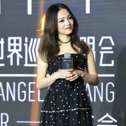 张韶涵演唱会发布现场 辰亦儒友情助阵