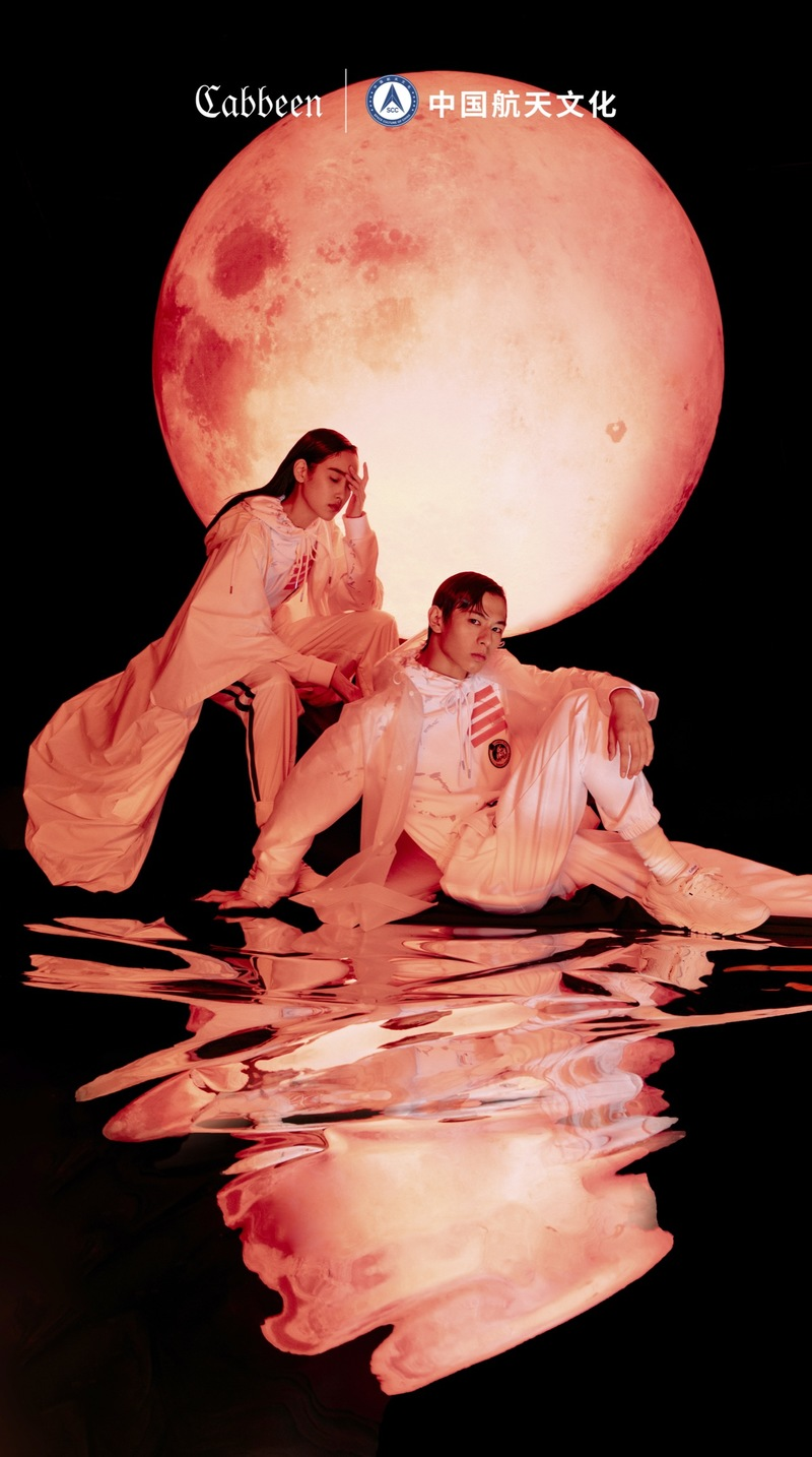 """你不知道的月兔计划""""——Cabbeen卡宾×中国航天文化联名款发布"""