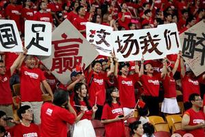 球迷们亚洲杯上脑洞大开的绝妙标语