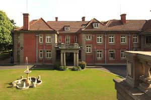 揭秘威廉王子下榻的上海瑞金洲际酒店