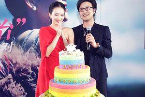 章子怡汪峰被曝香港登记结婚