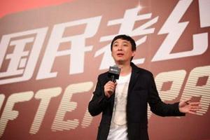 王思聪进攻娱乐圈 娱乐圈再添富二代