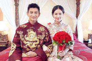 最浪漫的事:四爷终于娶了若曦