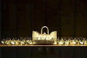 BOTTEGA VENETA推出《编织的艺术》展览