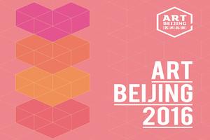 立足本土,完整亚洲--2016艺术北京博览会即将登场