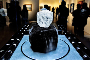 1109克拉钻石流拍 苏富比也没想到