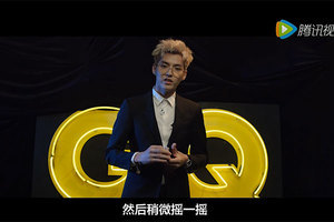 GQ MOTY | 对不起,吴亦凡你能再来一次吗?