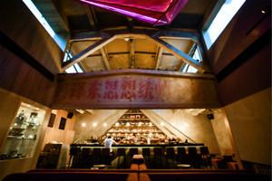 京城酒吧探访之 INFUSION ROOM秋季酒单尝鲜