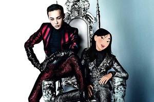 迪士尼公主荣登时尚杂志封面 化身国际大咖