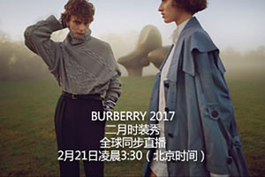 BURBERRY2017二月时装秀全球同步直播