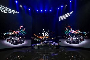 当中国艺术家遇上BMW