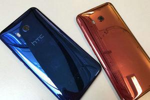 红日皇后 火辣辣的HTC U11