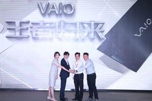 归来仍是焦点VAIO品牌携手京东重回中国市场