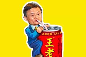 怕丧命,就喝王老吉? | GQ Daily