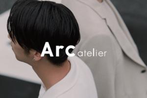 Arc atelier2018春夏系列——隐逸知藏