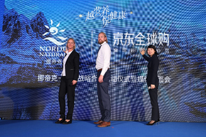 挪帝克开设京东旗舰店 与京东全球购达成战略合作