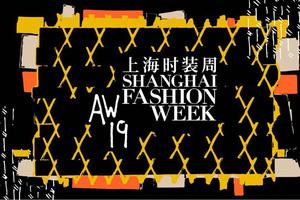 """在上海时装周将重见""""海上繁花"""""""