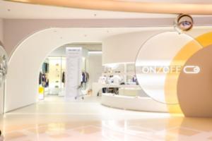 ON/OFF設計師品牌集合店在BFC外灘金融中心正式亮相