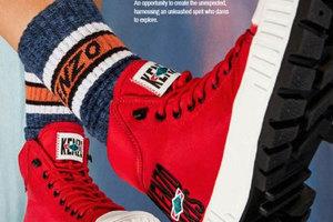 KENZO宣布2019年度将启动一项充满活力的新项目