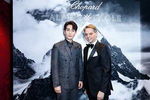 雄鷹之志 洞見未來 Chopard蕭邦攜品牌大使朱一龍領略Alpine Eagle系列腕表嶄新風貌